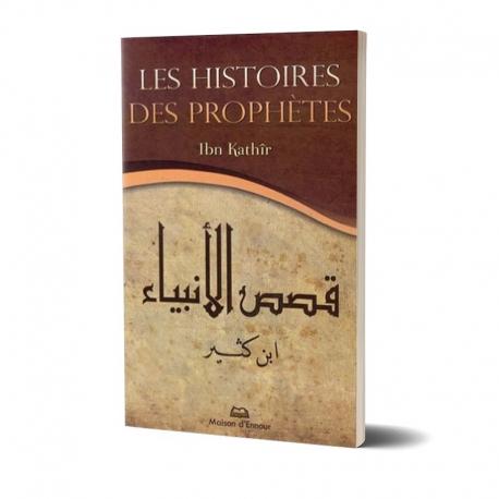 Les histoires des prophètes (Format de poche)
