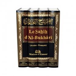 Sahih al Boukhari Complet Arabe-Français - Edition Maison d'Ennour - 4 Volumes