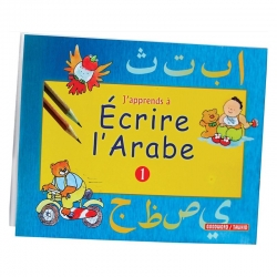 Apprends à écrire l'arabe -1