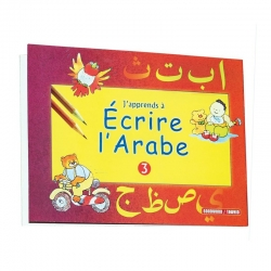 Apprends à Ecrire l'arabe -3