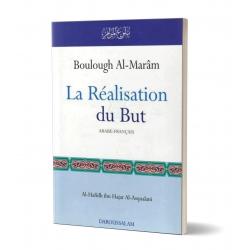 la realisation du but- Ibn Hajar al-'Asqalâni - DAROUSSALAM