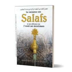 La croyance des salafs et son influence sur l'unité des musulmans