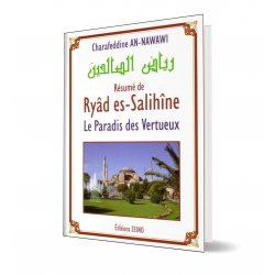 Ryâd es-Salihîne - Le Paradis des Vertueux - poche