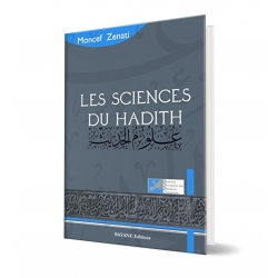 Les sciences du Hadith