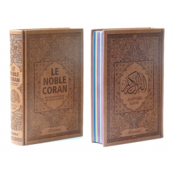 Le Noble Coran avec pages en couleur Arc-en-ciel (Rainbow) - marron