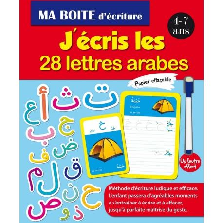 J'écris les 28 lettres arabes