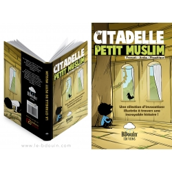 Le Guide illustré du Hajj et de la 'Umra - BDouin (Editions Anas)