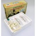 Boite de hijama 6 pièces - Kit ventouses pour saignée