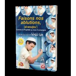 Faisons nos ablutions, (Al-woudou') comme le prophète (SWS) nous l'a enseigné - Toyor Al janna - 2éme édition (Garçon)