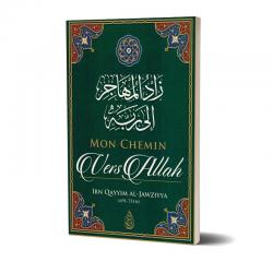 Mon Chemin Vers ALLAH