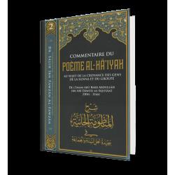 Commantaire du Poème AL-HA'IYAH - Ibn badis