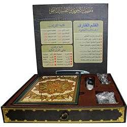 Coran avec stylo électronique (8 Gb - 18 récitateurs) avec Coran multifonction pour plusieurs livres :