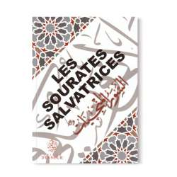LES SOURATES SALVATRICES - MAISON D'ENNOUR