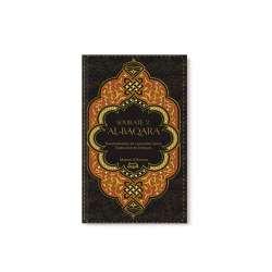 Sourate Al-Baqara