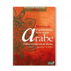 Méthode d'apprentissage de langue arabe utilisé à l'université de Médine - Tome 1