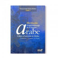 Méthode d'apprentissage de langue arabe utilisée à l'université de Médine - Tome 2