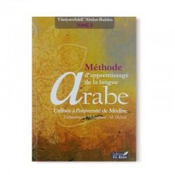 Méthode d'apprentissage de langue arabe utilisée à l'université de Médine - Tome 3