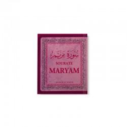 Sourate Maryam (Arabe/Français/Phonétique)