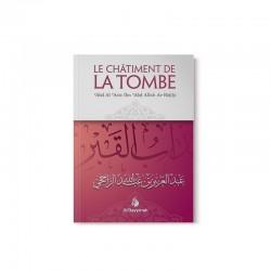 LE CHÂTIMENT DE LA TOMBE - AL BAYYINAH