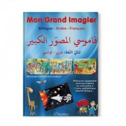MON GRAND IMAGIER - BILINGUE : ARABE - FRANÇAIS - ORIENTICA