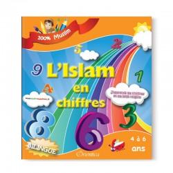 L'Islam en chiffres - J'apprends les chiffres et ma belle religion - 4 à 6 ans - Editions Orientica