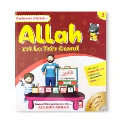 Parle-moi d'Allah - Allah est le très grand (3) - Editions Pixelgraf