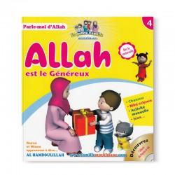 Parle-moi d'Allah - Allah est le généreux (4) - Editions Pixelgraf