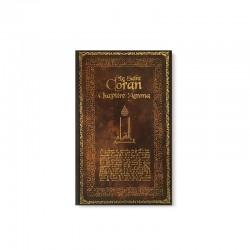 Le saint Coran - Chapitre AMMA Poche - CARTON - Fr/Ar/Phonétique - Editions Sana