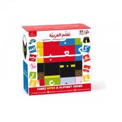 Cubes En Bois Ka'ba Et Alphabet Arabe: Jeu De Construction Et D'apprentissage (A Partir De 3 Ans)