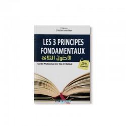 MATN LES 3 PRINCIPES FONDAMENTAUX - CHEIKH MUHAMMAD IBN ABD AL WAHHAB - Editions Dar Al muslim