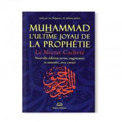 Le Nectar Cacheté - Muhammad l'ultime joyau de la prophétie - Maison d'Ennour