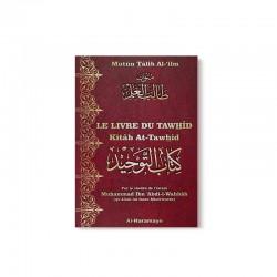 Le livre du Tawhîd - L'Unicité d'Allah (Bilingue français/arabe) - Kitâb At-Tawhîd