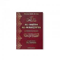 Al-'Aqîda Al-Wasîtiyya : La profession de foi des gens de la sunna (bilingue français/arabe)