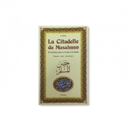 La Citadelle du Musulman - Hisnul Muslim - Couverture jaune (français/arabe/phonétique)