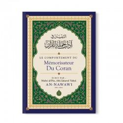 Le Comportement Du Mémorisateur Du Coran, De Muhyi Al-Dîn Abu Zakaryâ' Yahyâ AN-NAWAWI