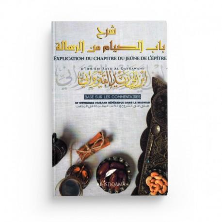 EXPLICATION DU CHAPITRE SUR LE JEÛNE DE L'ÉPITRE D'IBN ABI ZAYD AL QAYRAWÂNI - Editions AL-ISTIQAMA
