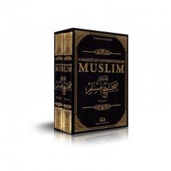 L'abrégé De L'authentique De MUSLIM De L'imam Al-Mundhiri, 2 Volumes, Bilingue - Maison D'Ennour