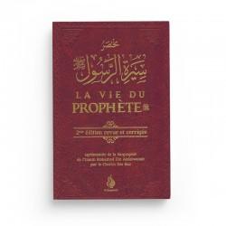 La vie du prophète - 2ème édition revu et corrigée - Al Bayyinah