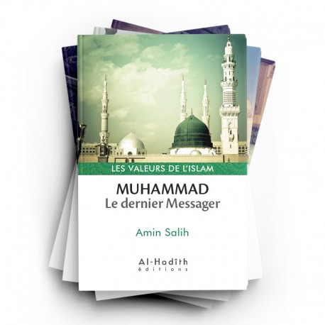 PACK : les valeurs de l'islam (7 livres)