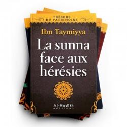 PACK : Trésors du patrimoine  (12 livres) - Editions Al-Hadith