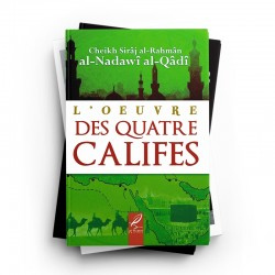 Pack : Notre Histoire - Editions Al-Hadith