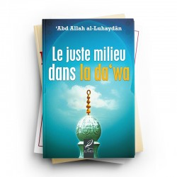 PACK : Le juste milieu (3 livres) - Editions al-hadith