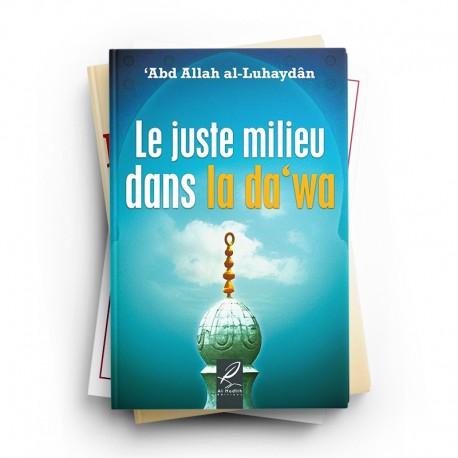 Pack : Contre l'extrémisme - Editions al-hadith