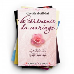 Pack : Mariage - 7 livres - Editions al-hadith