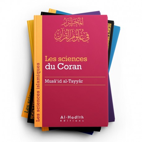 PACK : Les sciences islamiques (7 livres) - éditions Al-Hadith