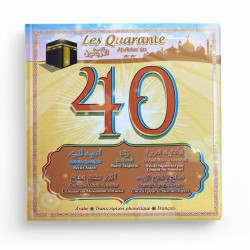 Les Quarante Al-arba'un - Editions Famille Musulmane