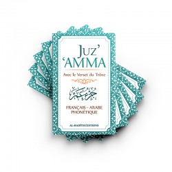 PACK : 25 Juz'Amma (vert) Avec le Verset du Trône - Français - Arabe - Phonétique - Editions Al-hadith
