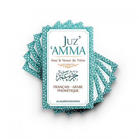 Juz'Amma (vert) Avec le Verset du Trône - Français - Arabe - Phonétique - Editions Al-hadith