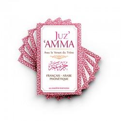Pack : 25 Juz'Amma (rose) Avec le Verset du Trône - Français - Arabe - Phonétique - Editions Al-hadith