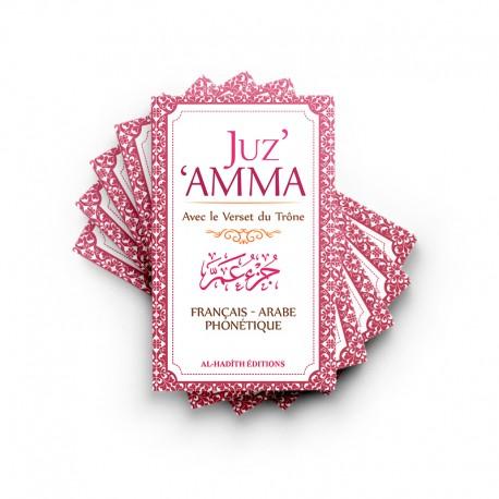 Juz'Amma (rose) Avec le Verset du Trône - Français - Arabe - Phonétique - Editions Al-hadith